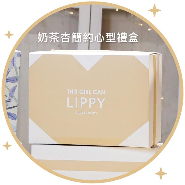 禮盒品項-2
