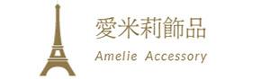 愛米莉 logo
