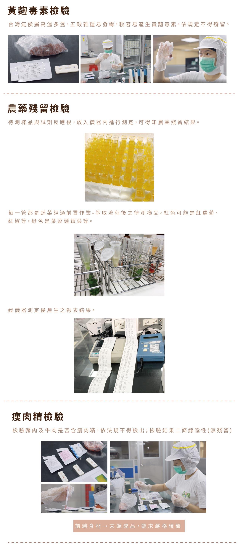 工廠製造流程02-1