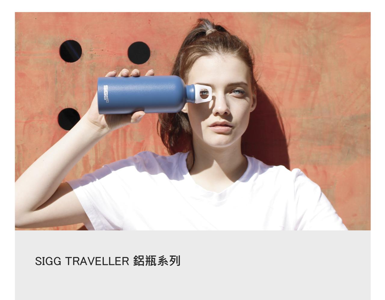 traveller系列-1