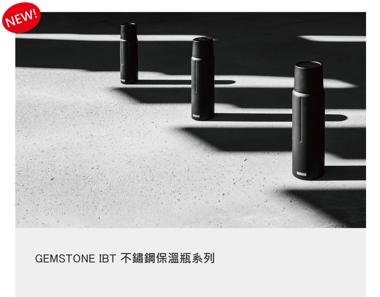 GEMSTONE IBT-1