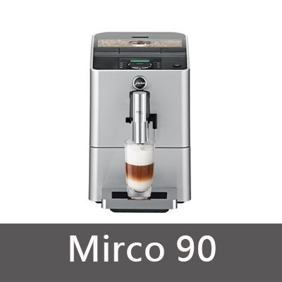 Jura 全自動咖啡機 - 技術支援-2