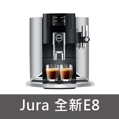 E6++ENA 8+E8-3