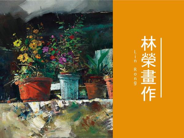 台灣美系列-1