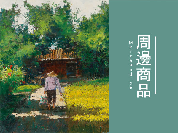台灣美系列-2