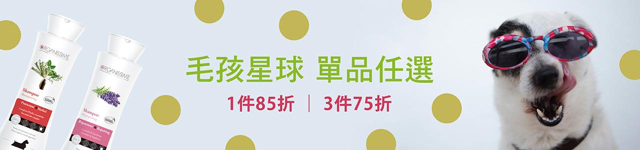 品牌週banner