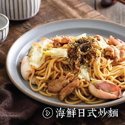 料理食譜-3