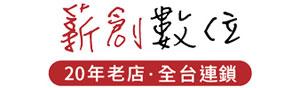 薪創數位 logo