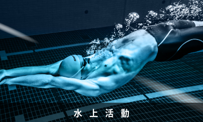 鞋/水上/登山-3