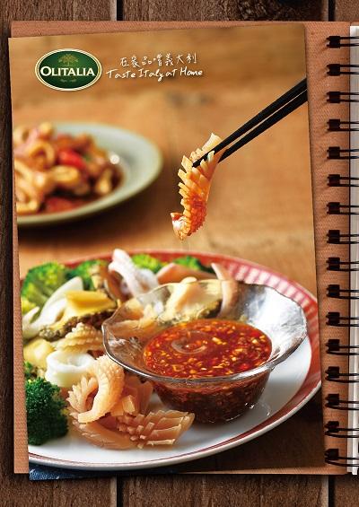 跟台灣媽媽學做菜-1