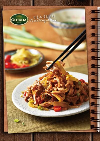 跟台灣媽媽學做菜-2