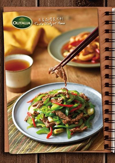 跟台灣媽媽學做菜-3