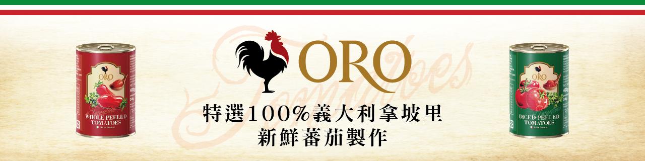 ORO-1