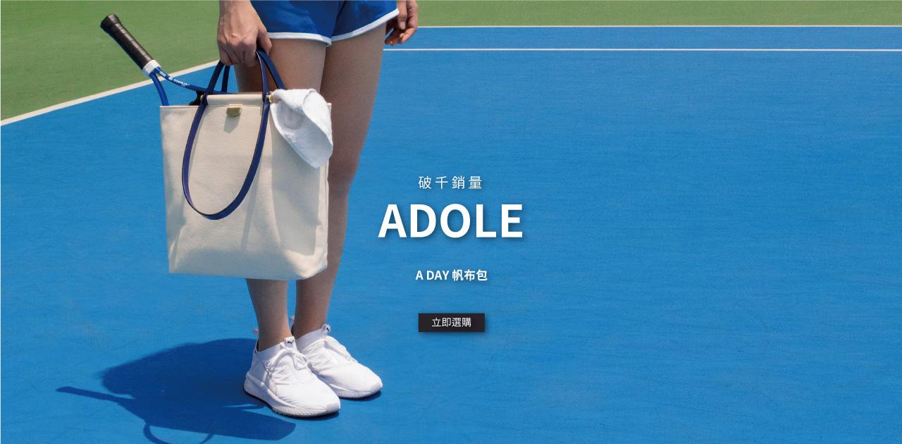 ADOLE ADAY-1
