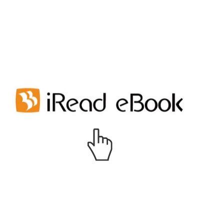 電子書商店連結-3