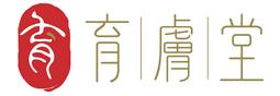 YuFuTang 育膚堂 logo