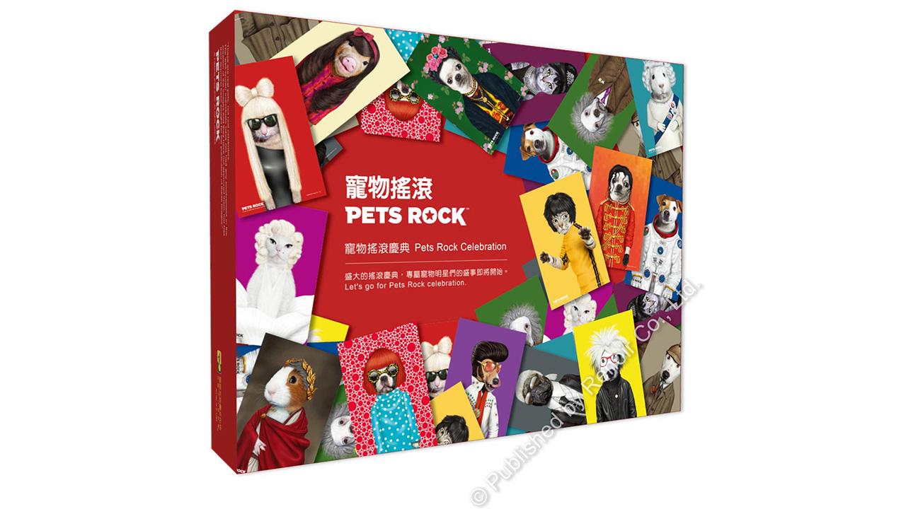 寵物搖滾慶典/648片/PETS ROCK-2