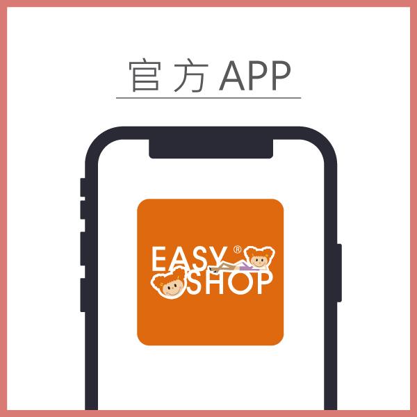 EASY SHOP官方APP