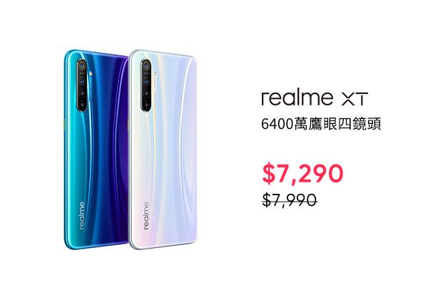 7/14-7/14 realme XT活動價7290