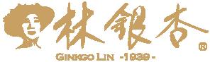 林銀杏 Ginkgo Lin
