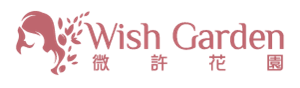 WishGarden 微許花園 logo