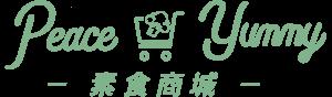 Peace And Yummy 素食商城 logo