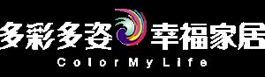 多彩多姿-幸福家居 ColorMyLife logo