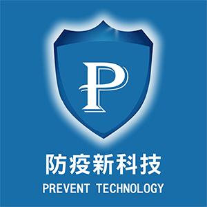 四小圖-P防疫-1