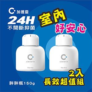 加護靈24H抑菌凝膠