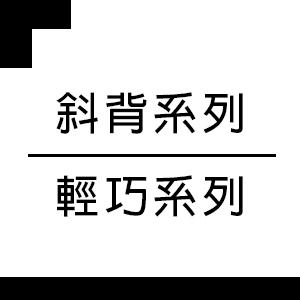 BannerC-3
