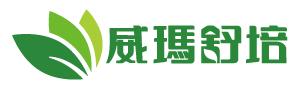 臺灣威瑪舒培有限公司 logo