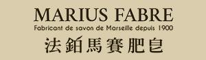 法鉑馬賽肥皂 logo