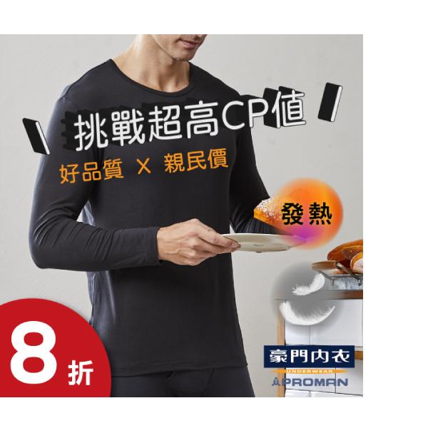 鳳梨褲 M1850-2