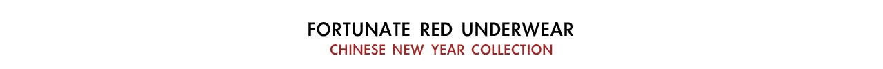 title - fortunate red underwear-1
