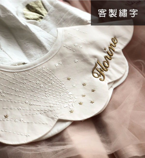 客製化繡字/禮盒-2