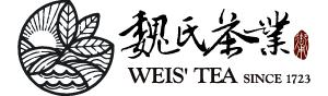魏氏茶業有限公司