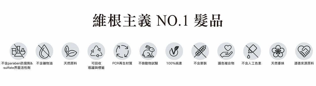 NO.1-1