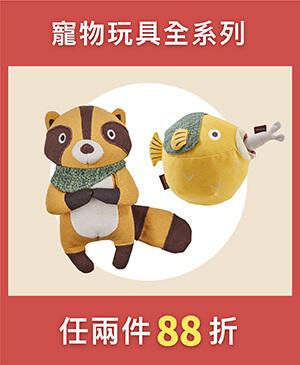 新春精選商品-4