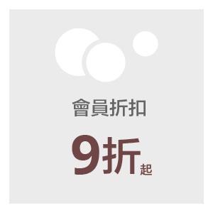會員權限-4