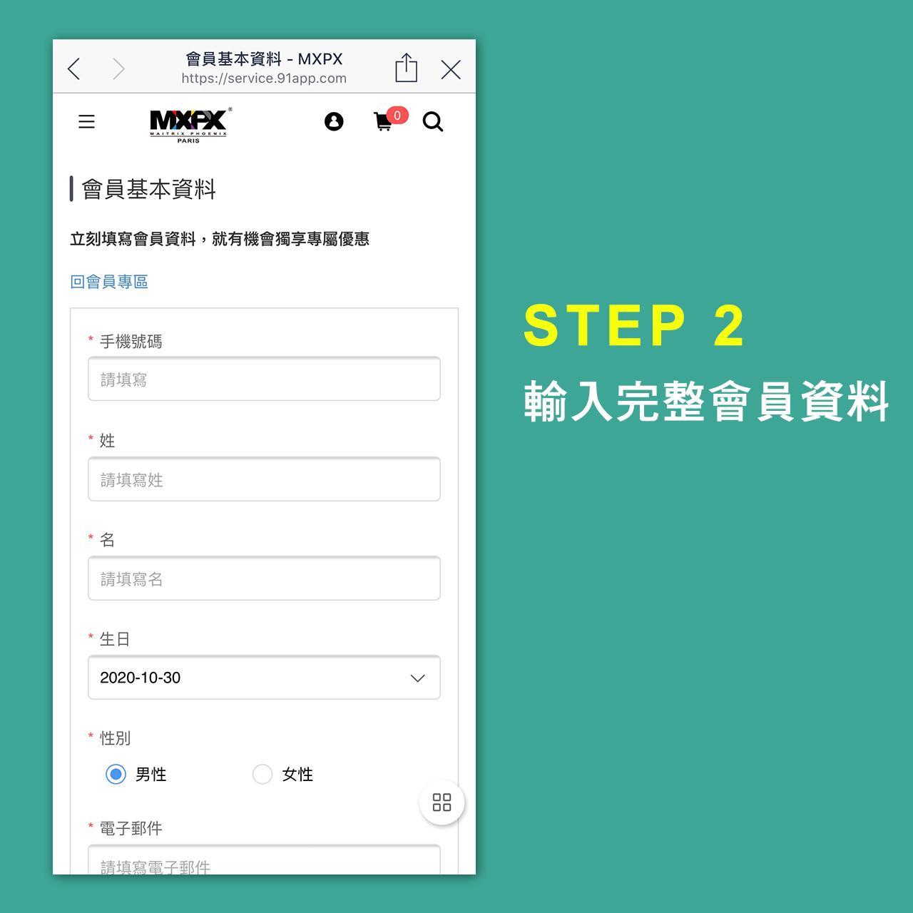 STEP 2-1
