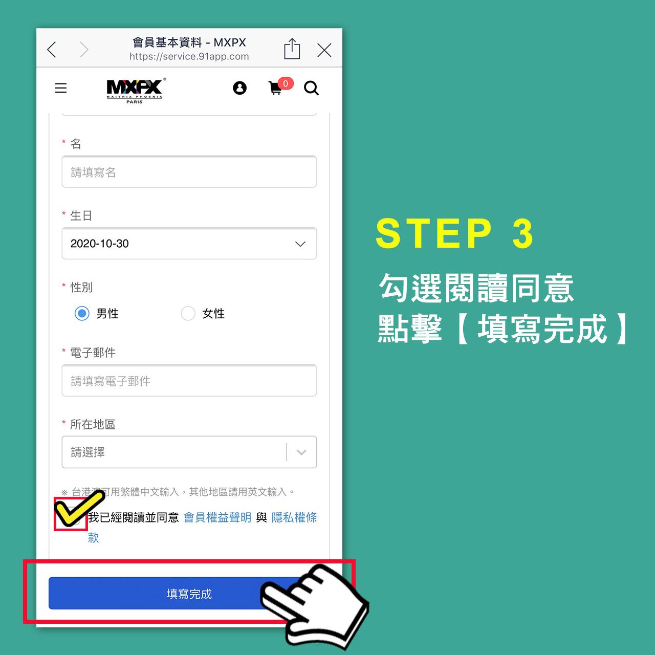 STEP 3-1