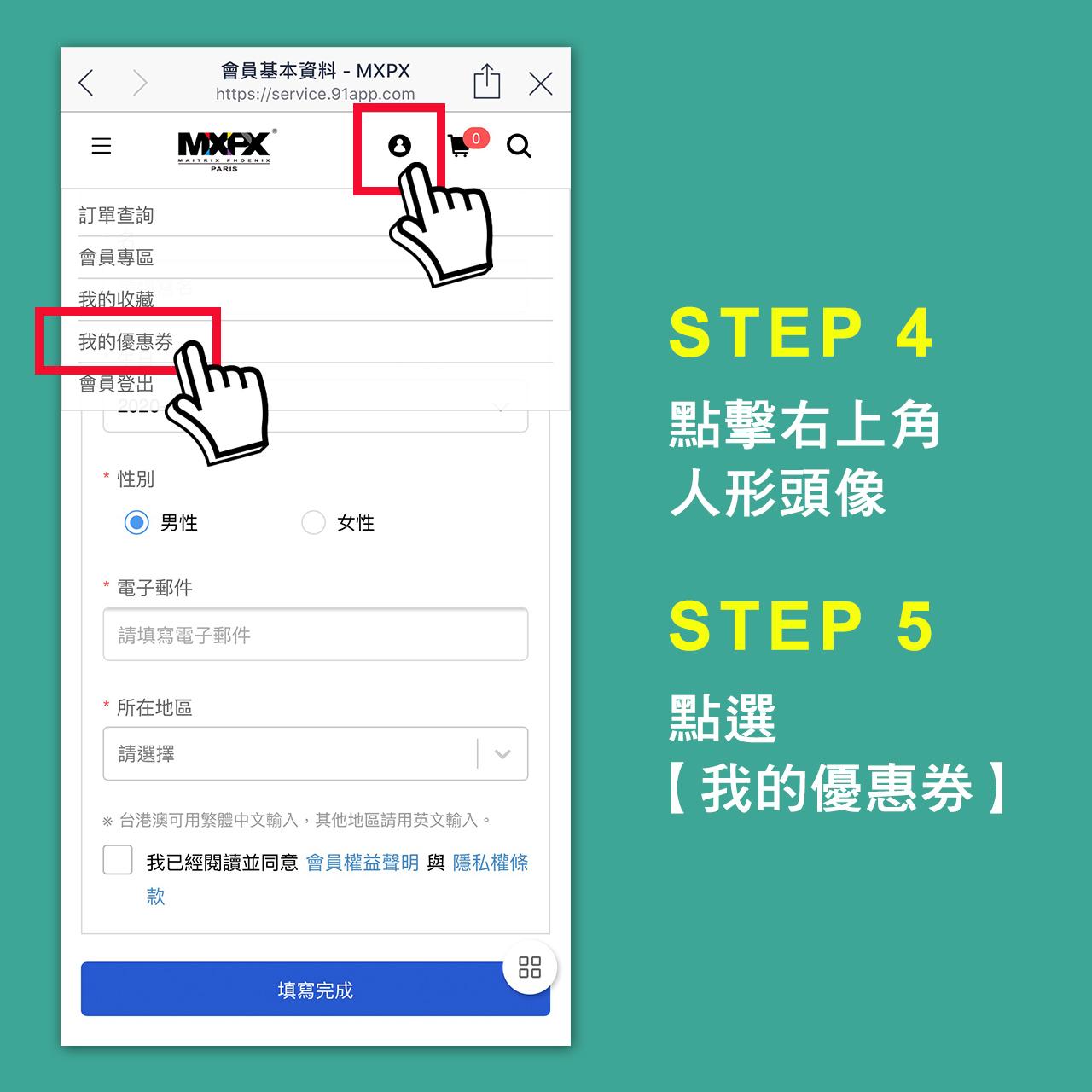 STEP 4-1