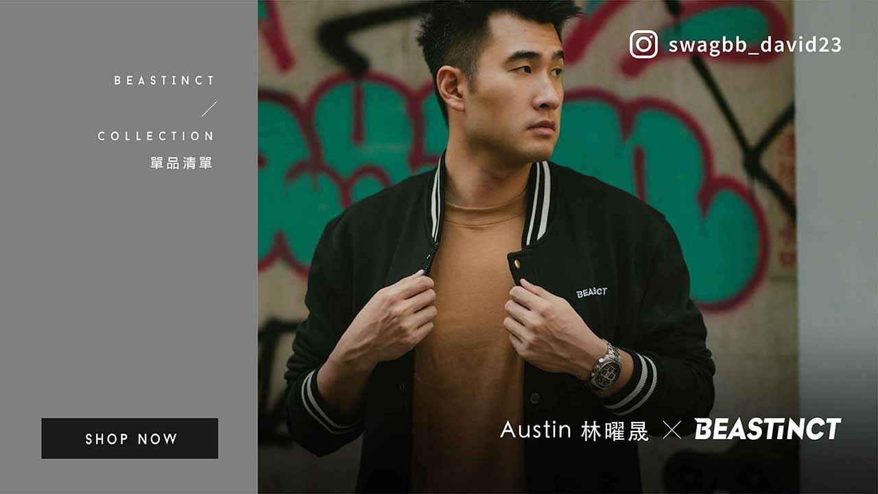 林曜晟 Austin-1