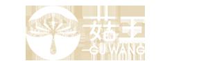 菇王食品 logo