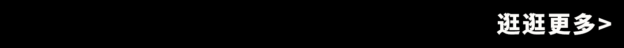 BannerA-1