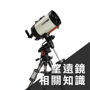 HeaderB-staticBanner-2