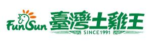 臺灣土雞王