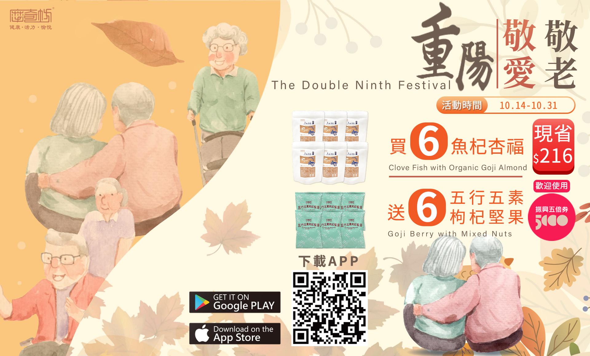 小魚乾買6送6,台灣國人普遍缺鈣,小魚乾鈣質名列前茅