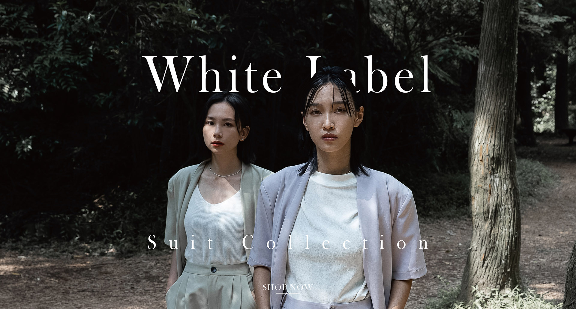 White Label 套裝企劃案