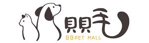 貝貝毛 寵物商城